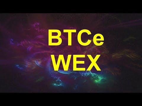 Обновленная торговая площадка Wex на базе криптовалютной биржи BTC-E