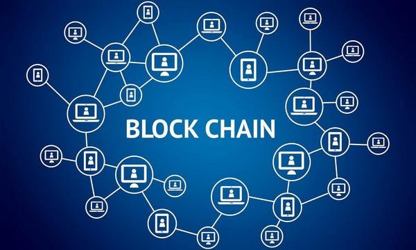 Blockchain, что это такое?
