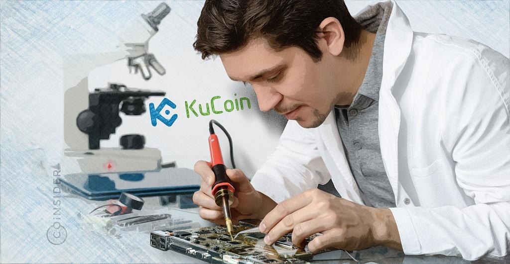 Биржа KuCoin удалит из листинга 22 торговые пары криптовалют