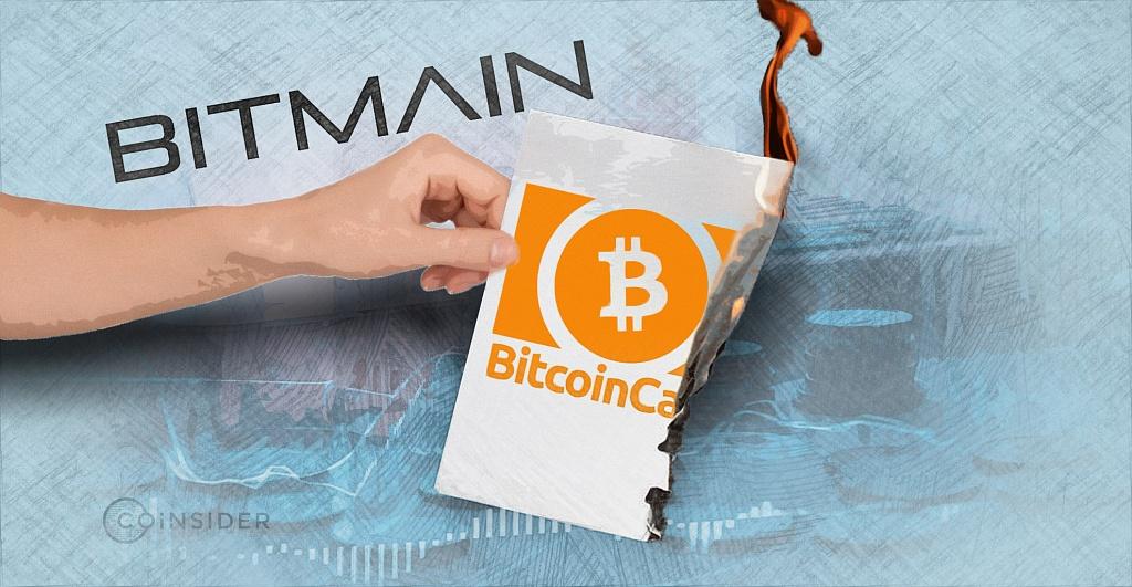 Bitmain будет отправлять 12% комиссии за майнинг блоков Bitcoin Cash на «адреса сжигания»