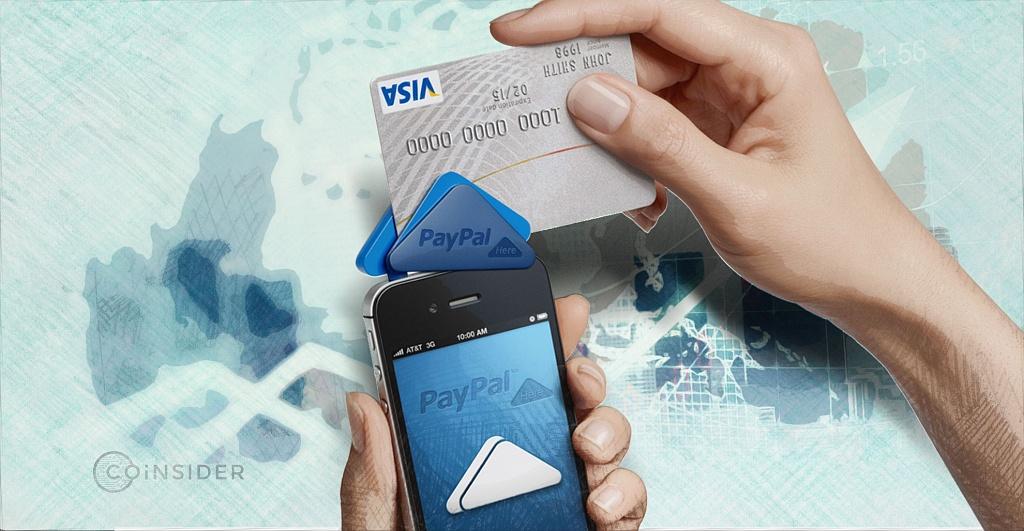 2802301299TOOT - Большой размер комиссий PayPal играет на руку цифровым валютам