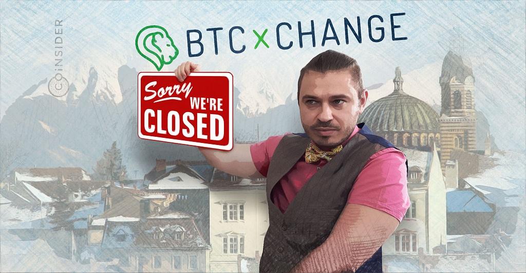 Румынская биржа BTCxChange прекращает свою работу