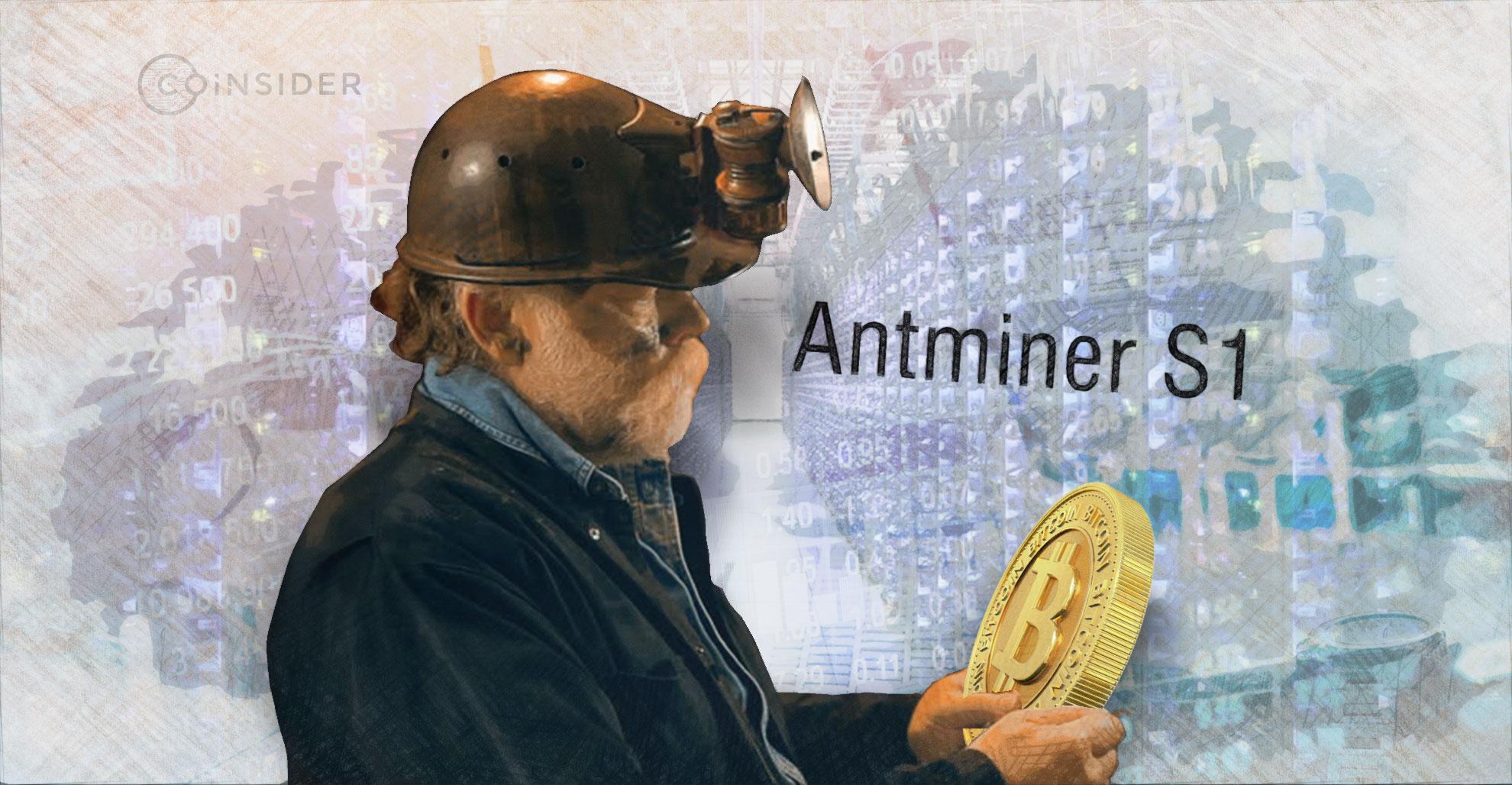Обзор Antminer S1