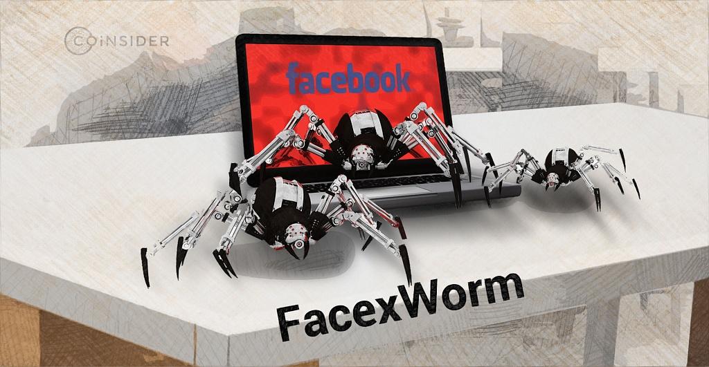 В магазине расширений Google Chrome обнаружили вирус FacexWorm