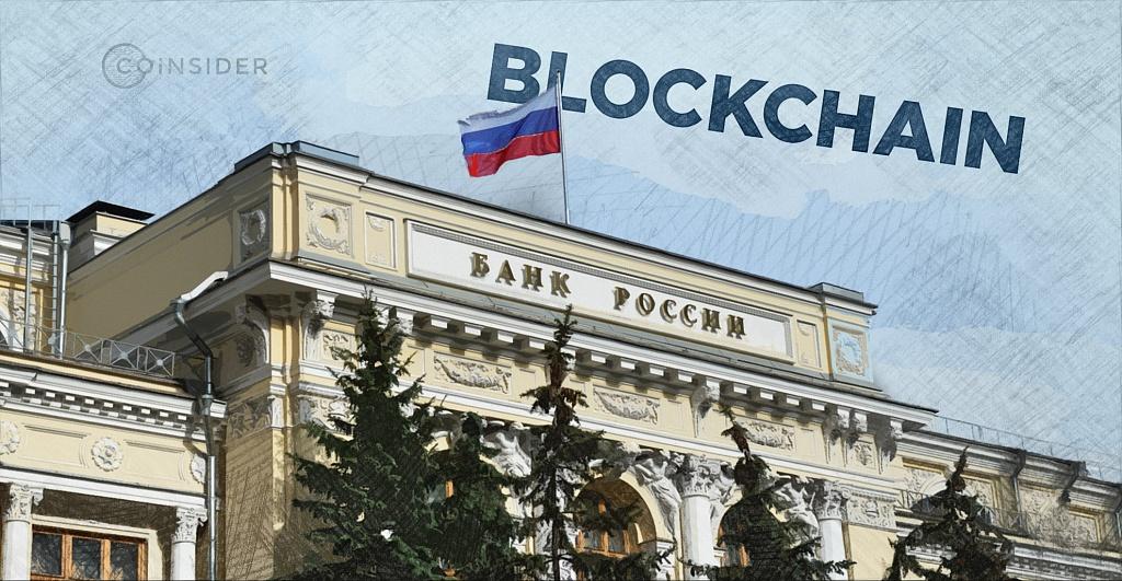 Центробанк переведет СПФС на блокчейн в 2019 году