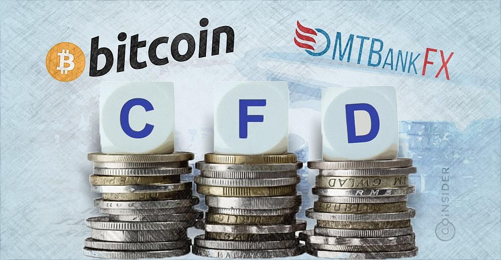 В Беларуси откроют торговлю CFD-контрактами на биткоин
