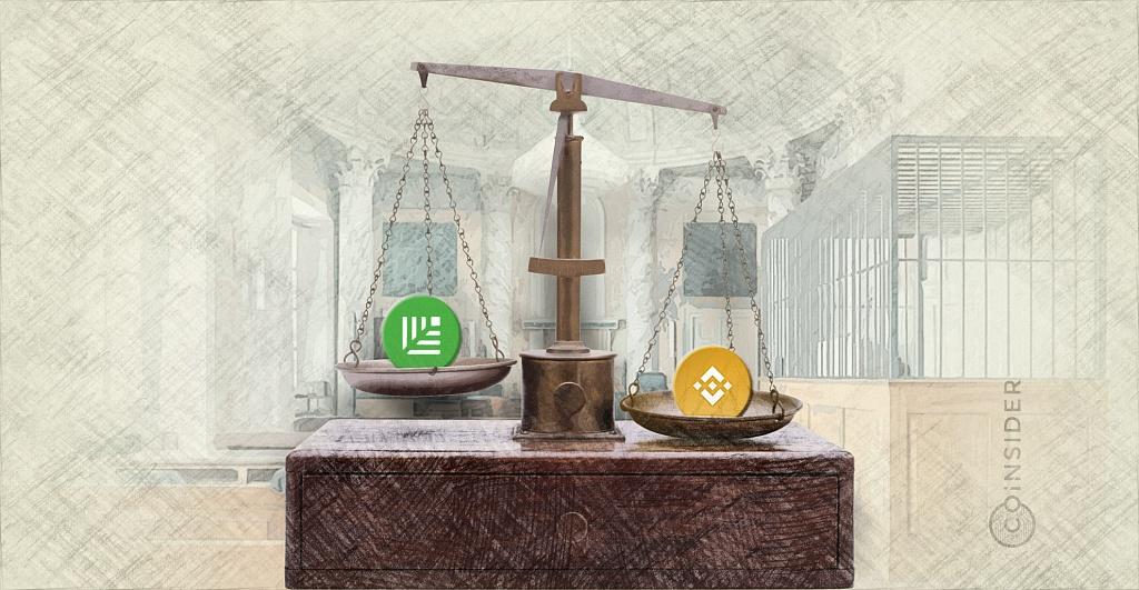 Биржа криптовалют Binance выиграла суд у венчурной компании Sequoia